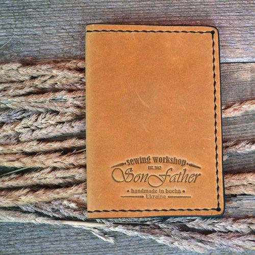 Желото-песочная обложка для паспорта